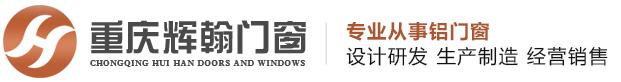 重庆门窗厂家